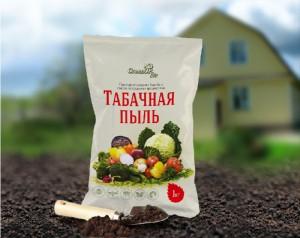 Tabachnaya-pyl-ot-lukovoy-mukhi